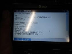 IMG_0030.JPG