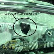 インプレッサWRX S4 エンジン載せ替え!